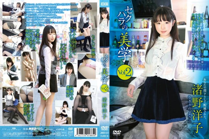 SUW-002_作業用_A2