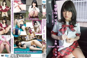 上原ことみ 放課後女子vol.3