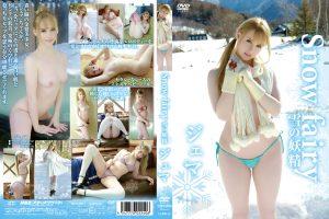 ジェマ / Snow fairy 雪の妖精