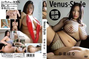 春菜はな / Venus - Style