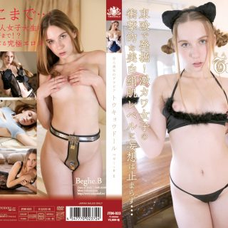 Beghe.B/ TOKYODOLL 白人美少女のグラビア Beghe.B